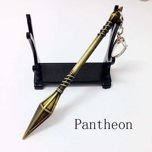 Pantheon Spear Keychain