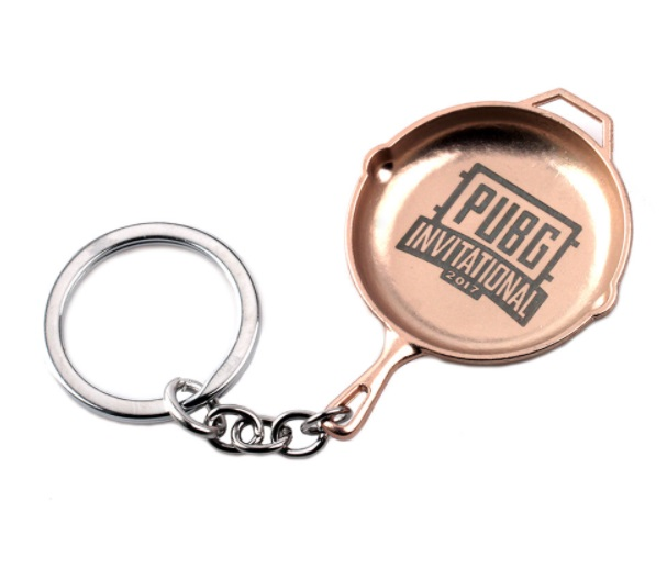 PUBG Logo Keychain